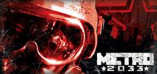 《戰慄深隧 Metro 2033》限時24小時免費領取!!