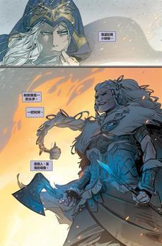 官方 x Marvel  : 艾希 戰爭之女