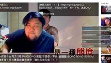 韓國傻屌胞弟統神.(超像)