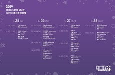 《台北國際電玩展》實況主見面會,50 名實況主輪番上陣