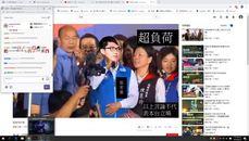 超負荷看 韓國瑜超級助選員 - 張家盛