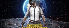 新地圖月球、4級頭盔......等大更新?