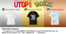 Uniqlo UTGP 2019 x《寶可夢》 有想要入手的嗎??
