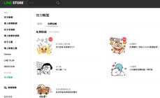 【桐哥精選】本週 5 款 LINE 貼圖限免 加入好友就能使用半年喔!
