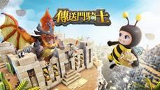 高畫質冒險沙盒遊戲《傳送門騎士》PC版將於6月21日上線