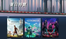 【Steam 06月夏季特賣】2019年第二波大型特惠乃囉!!