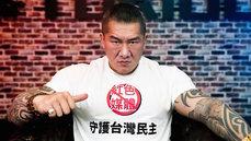 「館長」陳之漢 解約金剛直播內幕
