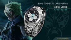 《最終幻想7》克勞德、賽菲羅斯手錶 全球限量預售