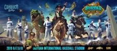 《爐石戰記》攜手中華職棒Lamigo推出主場主題日活動,邀請玩家一起看球、拿好禮!