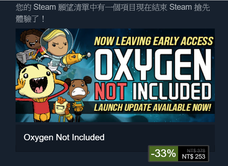 Oxygen Not Included特價