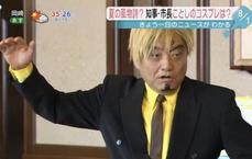 日本政界Cosplay奇才