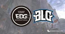 英雄聯盟競猜 『老實男電競』LPL夏季季后賽 08/24 17:00 EDG VS BLG