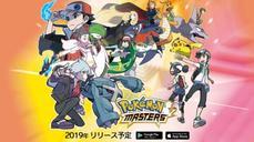 《Pokemon Masters》 雙平台全球同步上架時間確定了