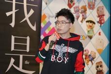 鍾培生控告Toyz自傳《我是傳奇》誹謗,目前發展總整理