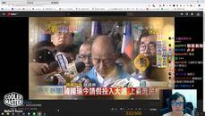 冠賢失言 韓市長請假就這些老殘窮支持