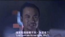 魔獸世界MC 30分最速傳說 SKY哥是你?!