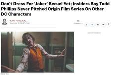 另一外媒闢謠 《小丑》不會拍續集