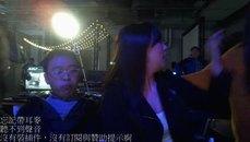 老江湖小墨 傳授聊天室 見面3秒龍爪手!?