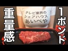 YouTuber邊做飯邊賣胸前廣告