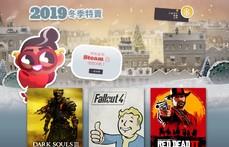 【Steam 12月冬季特惠】今年最後一波特惠!!