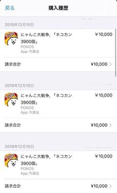 日6歲的小男孩盜刷父母卡高達70萬日圓(約新台幣19.4萬)