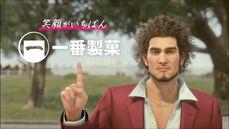 PS4《人中之龍 7 光與闇的去向》今日1/16發售!