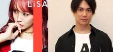 鬼滅之刃主題曲歌手 LISA 傳出喜訊 與交往多年男友結婚!!!