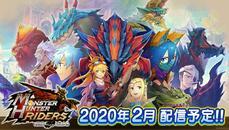 RPG 手遊《魔物獵人:Riders》推出日公開