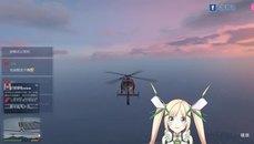 【GTA 5】沒看過直升機這樣開XD 還有殺人鯨?