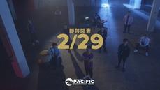 2020 LoL PCS 春季賽終於要開賽啦!