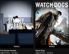 Epic平台 下周 限時免費遊戲下載  看門狗+The Stanley Parable