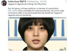 韓國國會議員候選人陷《英雄聯盟》代練風波 遭猛烈抨擊