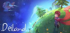 STEAM2款遊戲(Deiland)和(Drawful 2 )限時免費領取