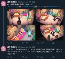 """波多野結衣""""森友會""""敬業製作拍片現場"""