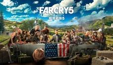 《極地戰嚎 5》PC 免費週末活動 5 月 29 日開跑 現已開放預先下載