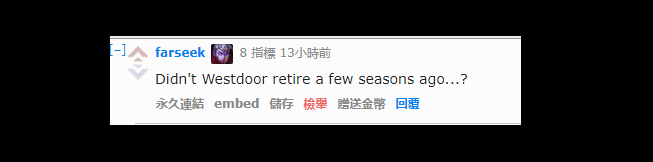 LMS 冠軍賽 AHQ大敗 Westdoor 被reddit 國外網友酸爆