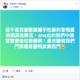 Derek Cheung 生可可 FB