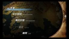 《迷霧國度:傳承》釋出最新試玩,搶先體驗序章到第一 章遊戲劇情