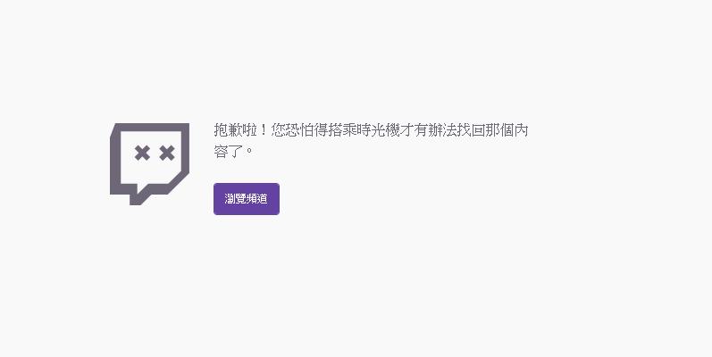 吉祥 國動 互嘴 (結果BAN的是9QOQ)