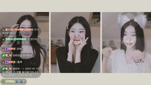 很有趣的韓國女實況主開場動畫