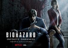 Netflix《惡靈古堡 無盡黑暗》概念藝術圖及詳細內容