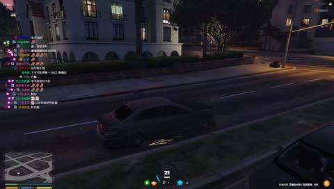 警方快速包夾