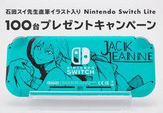作者親手繪圖簽名的《Jack Jeanne》主題Switch Lite