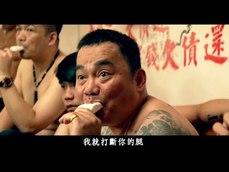 【腿】HD中文電影預告 金馬得主桂綸鎂、楊祐寧攜手合作演出