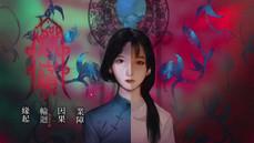 """中國恐怖遊戲""""鬼哭嶺""""開放試玩版,但怎麼有點眼熟…"""