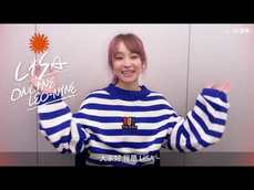 LiSA 新莊「LiSA ONLiNE LEO-NiNE 台灣播映場」演唱會
