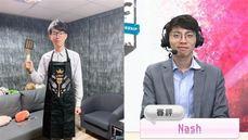 PCS賽評Nash直播中宣布離開G社 加入JT擔任助理教練???