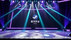 中國Steam「蒸氣平台」即將上線!2021年初正式進入中國