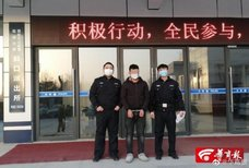 中國西安倆遊戲玩家線上吵完線下打