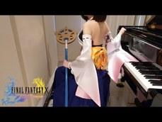來看FF10 Yuna彈鋼琴
